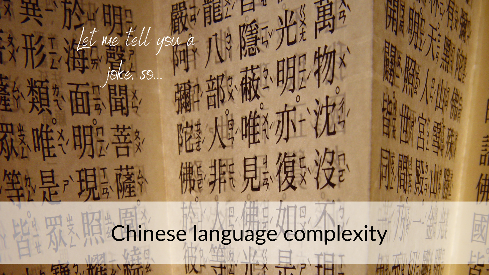 Chinese language complexity